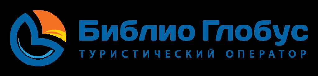 logo-biblio-globus
