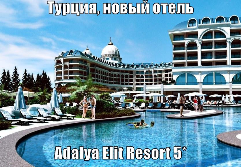перекиси лара новые отели турции пожаловать