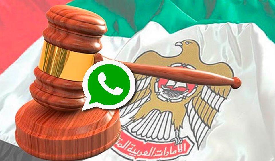 Гражданин ОАЭ получил два месяца тюрьмы за оскорбления жены по WhatsApp