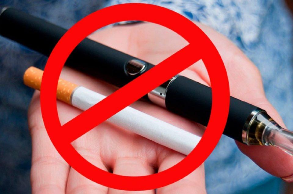 Запрет на ввоз/вывоз электронных сигарет в Индию