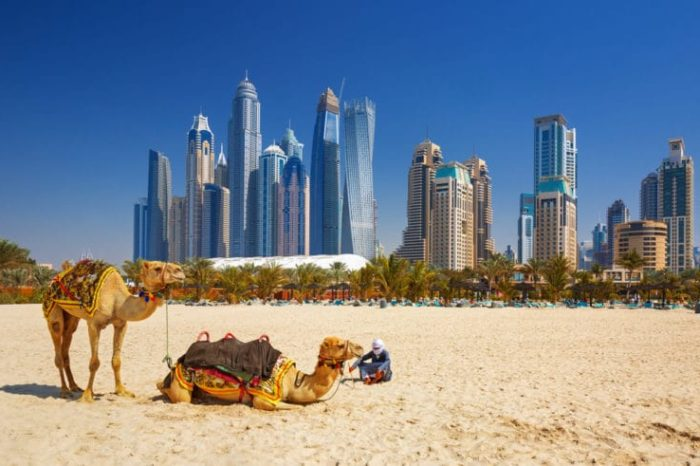 ОАЭ, Дубай с завтраками