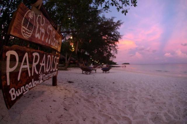 Занзибар, отель Paradise Bungalows 3*