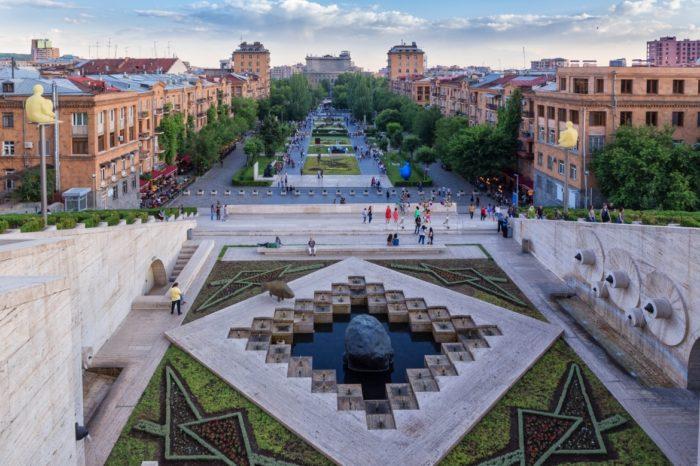 Ереван, Ani Central Inn 3*