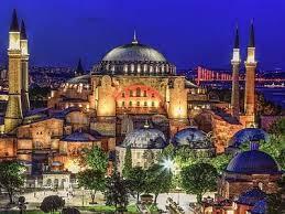 Стамбул, Skalion Hotel&Spa 4* BB